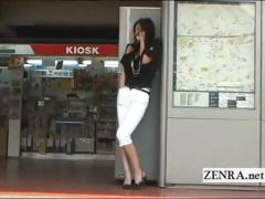 Public weird Japanese orgasm inducing kinky phone sex